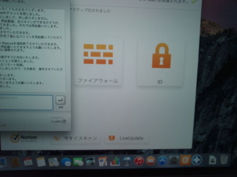 macbook_security2