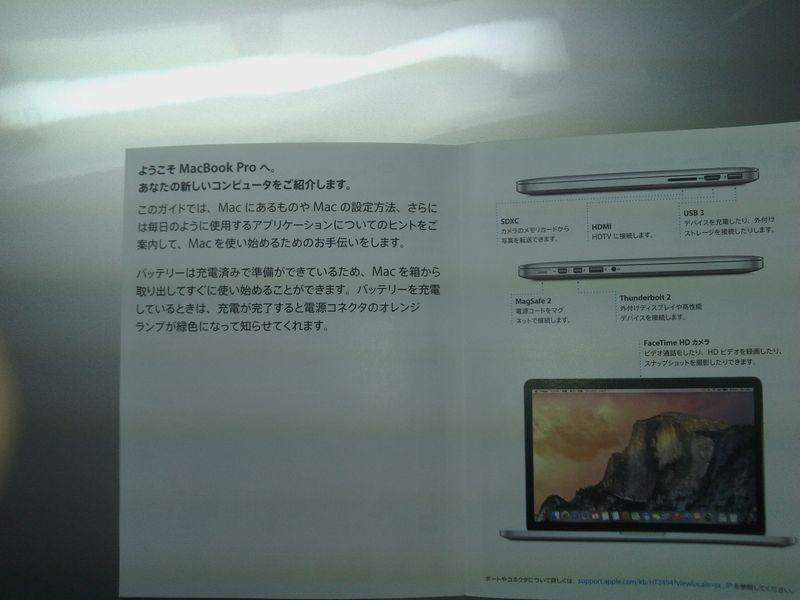 macbookpro7