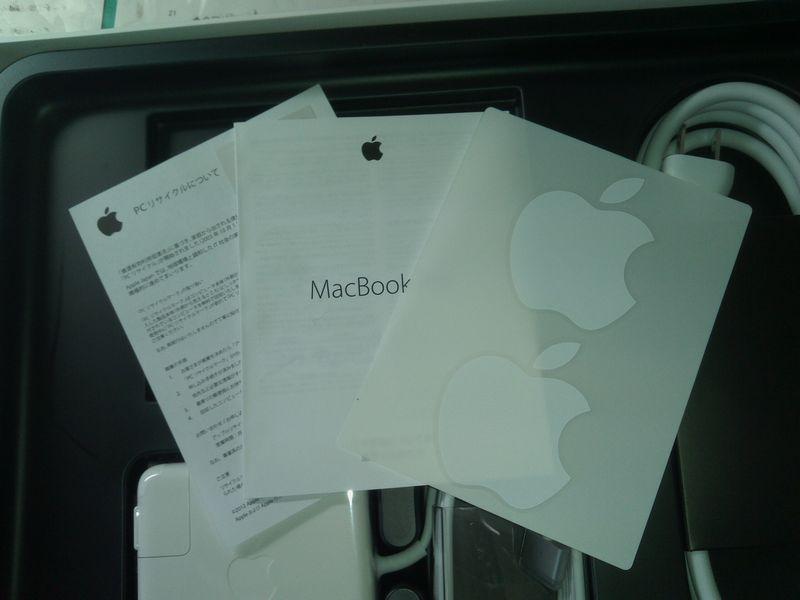 macbookpro8