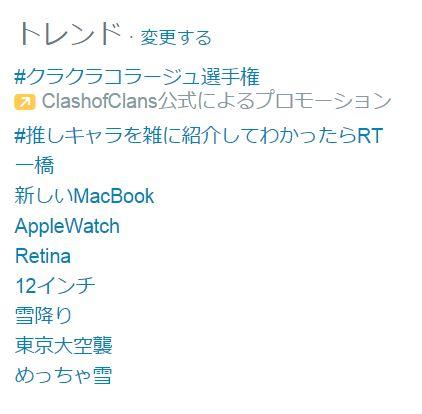 mackbook_tw_keyword1