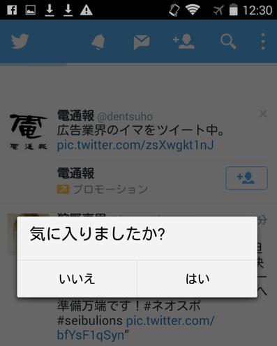miss_tweet3