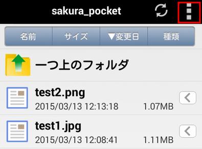 sakura_pocket3