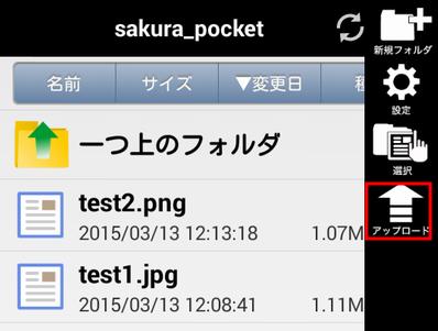 sakura_pocket4