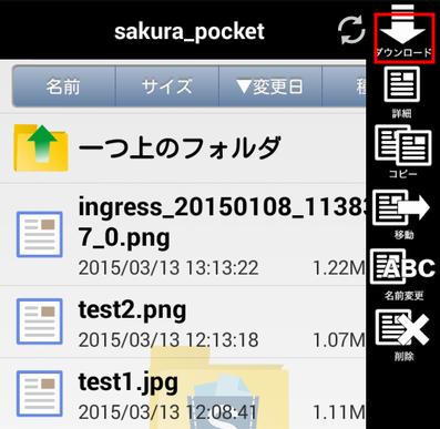 sakura_pocket7