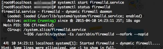 firewalld1.jpg