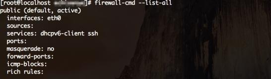 firewalld2