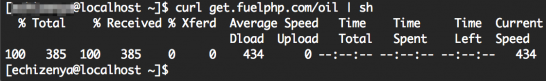 fuelphp_install1