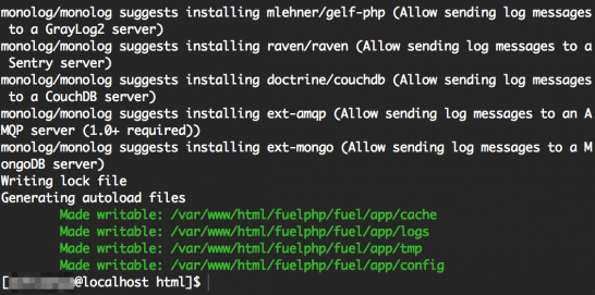 fuelphp_install2