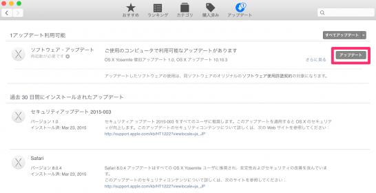 mac10_10_3_up1
