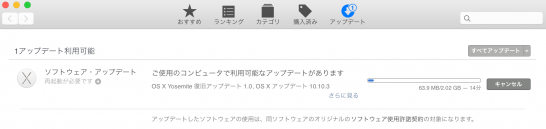 mac10_10_3_up2