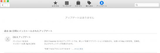 mac10_10_3_up5