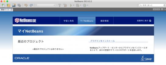 netbeans_server1