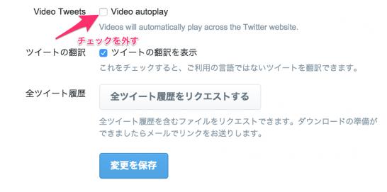 tw_autovideo2