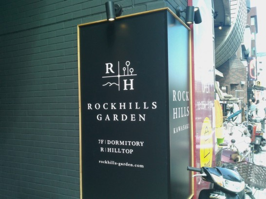 rockhills1