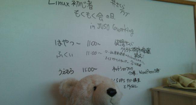 sakuraclub_osaka_mokumoku