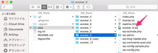 wocker_copy3
