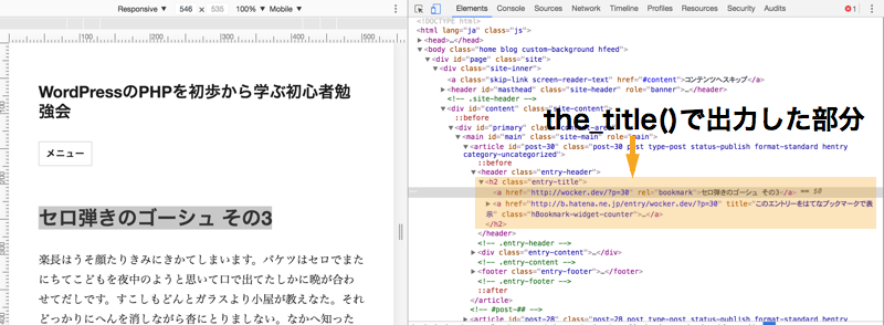chrome_developer added