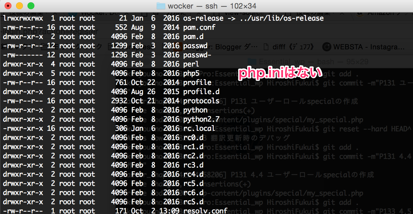 how to find php.ini on wordpress