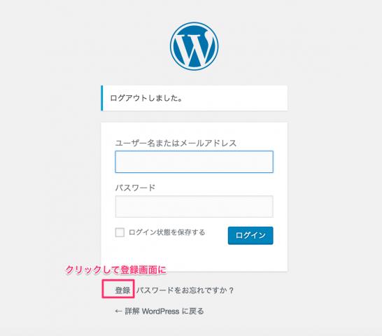 register_1