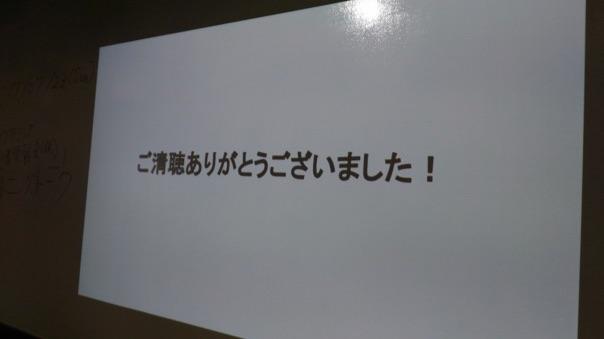 sakura_new_office6