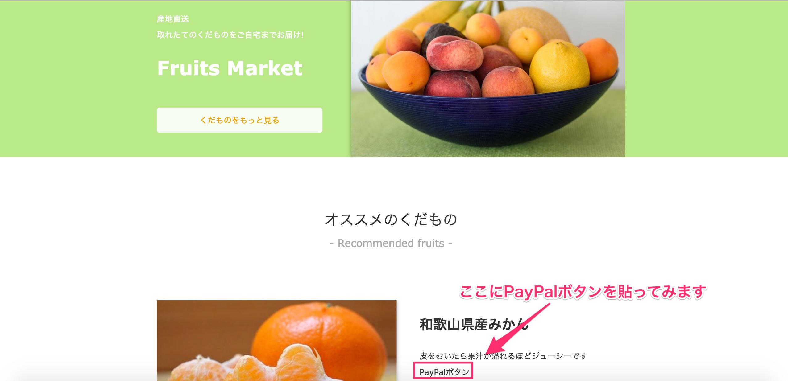 PayPal_button_1