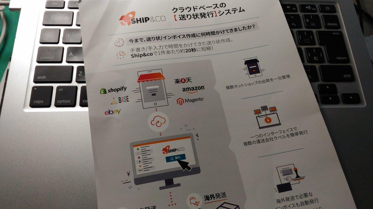 crossborder_ec_overseas_sales_strategy_2