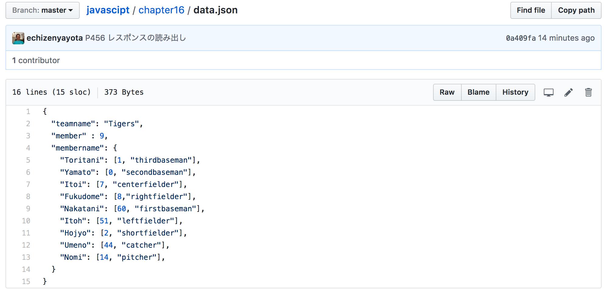 json_data_uncaughtsyntaxerror_u_1