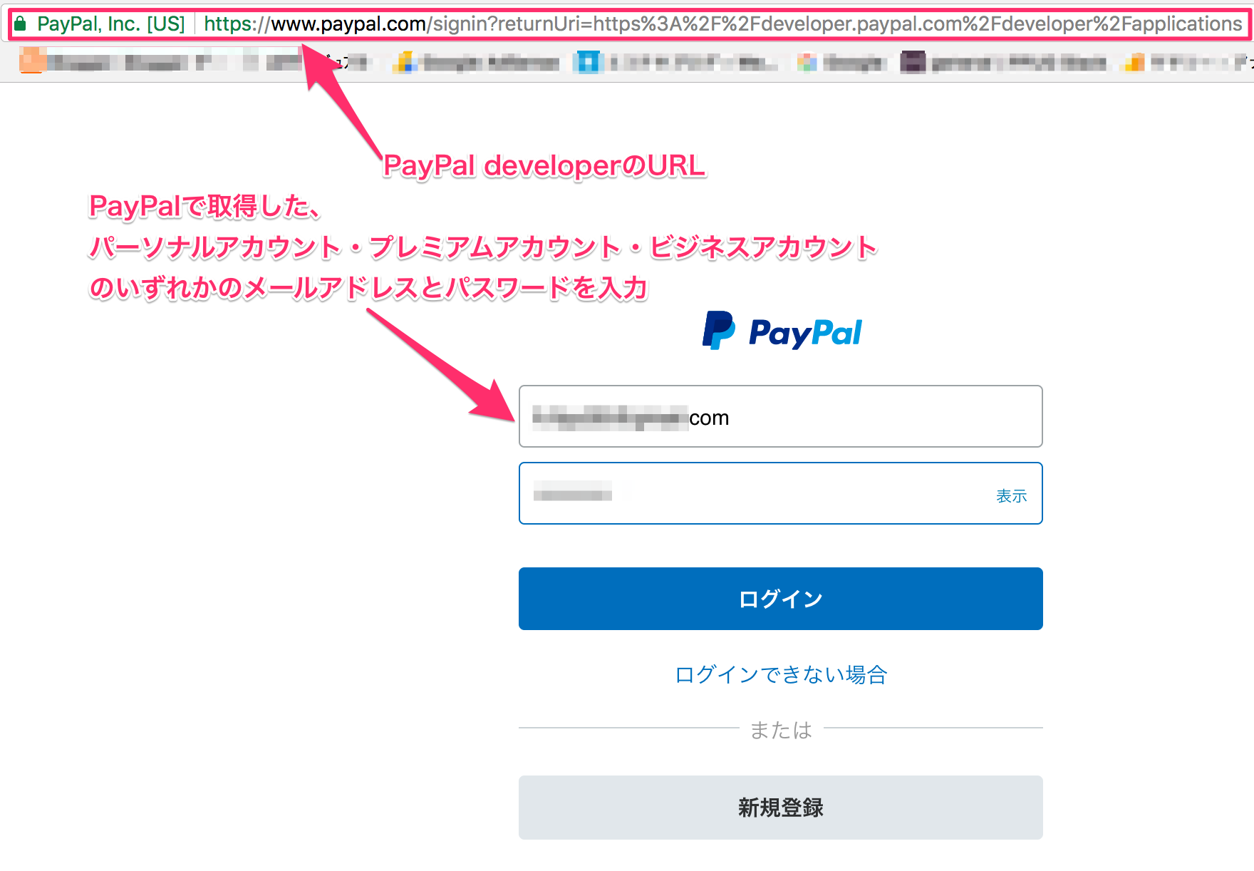 paypal_button_4_2