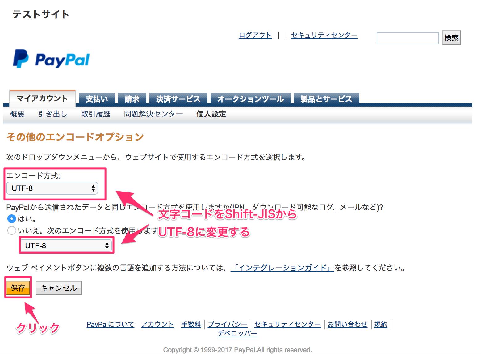 paypal_sandbox_button_3_5