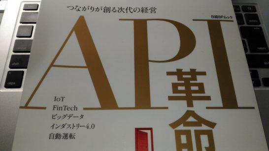 api_revolutiion_bank_api_1