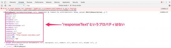 json_data_uncaughtsyntaxerror_u_4
