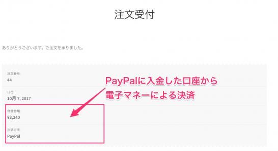 paypal-sandbox_settlement_wp_woo_paypal_0