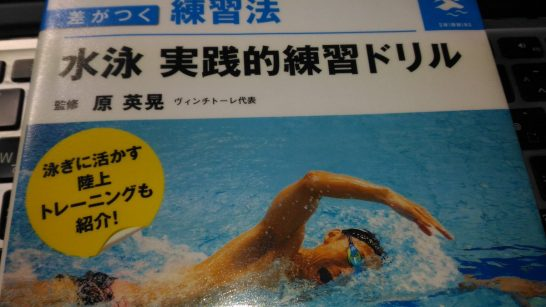 swimming_exercise_pullup