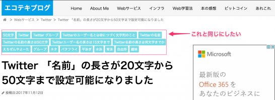 wordpress_tagcloud_stylesheet_3