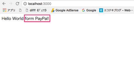 paypal_braintree_payments_3_2