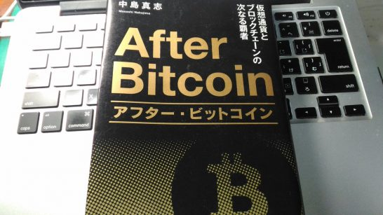 after_bitcoin