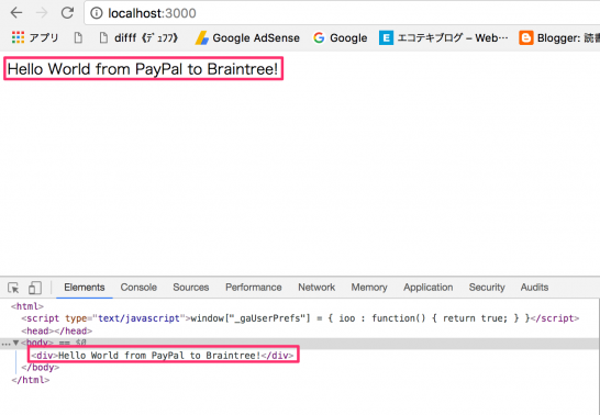 paypal_braintree_payments_12_1
