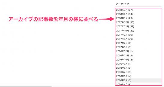 wordpress_get_archives_link_hook_example0