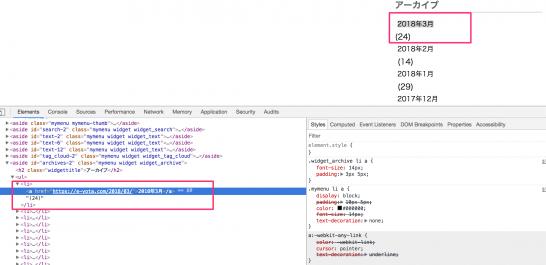 wordpress_get_archives_link_hook_example2