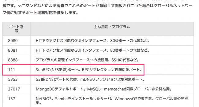 111_nmap_portscan_1