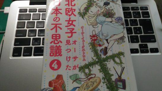 hokuoujoshi_4