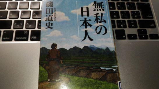 mushi_no_nihonjin