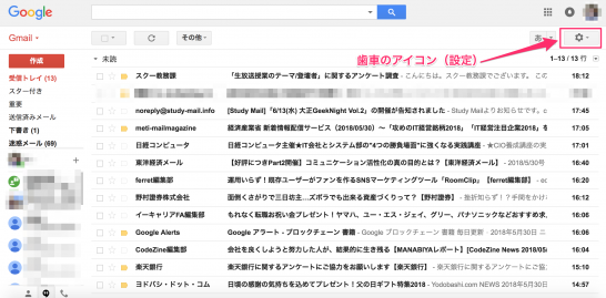 gmail_old_and_new_screen_5