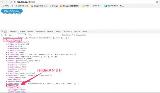 paypal_javascript_grammar_2