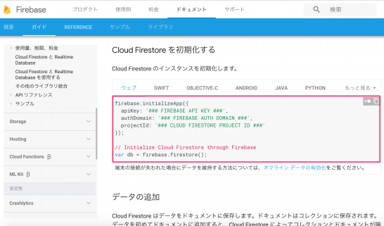 javascript_namespace_static_method_1