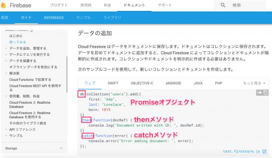 ecmascript6_promise_object