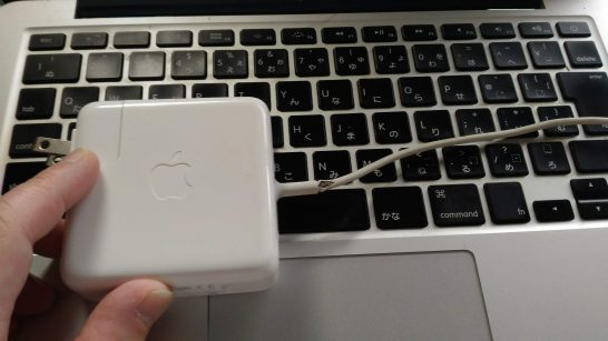 not_disconnect_mac_power_adapter_3