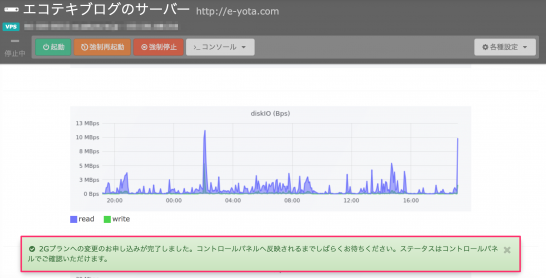 reduce_server_response_time_page_insights_2_6