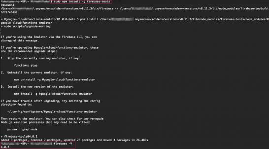 firebase-tools_install_anyenv_1