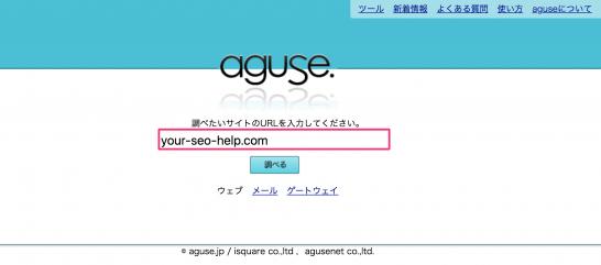 google_analytics_referrer_spam_2_2